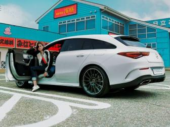 Mercedes-Benz CLA 180d Shooting Brake a partir de 325€/mês na Caetano Star